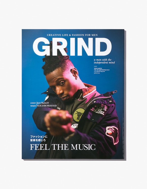 GRIND magazine Grind Magazine - Vol.80 | HEIGHTS. | 하이츠 온라인 스토어