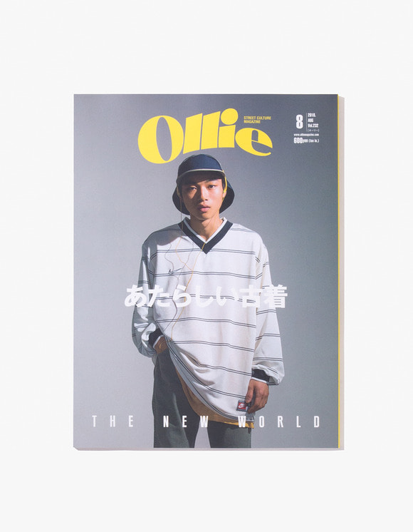 Ollie magazine Ollie Magazine - Vol.232 | HEIGHTS. | 하이츠 온라인 스토어