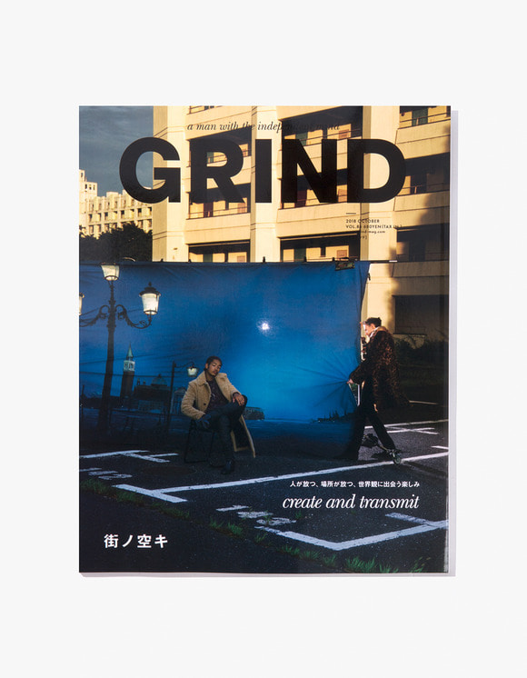 GRIND magazine Grind Magazine - Vol.86 | HEIGHTS. | 하이츠 온라인 스토어