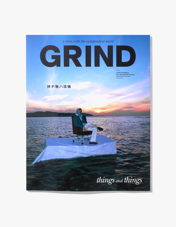 GRIND magazine Grind Magazine - Vol.88 | HEIGHTS. | 하이츠 온라인 스토어