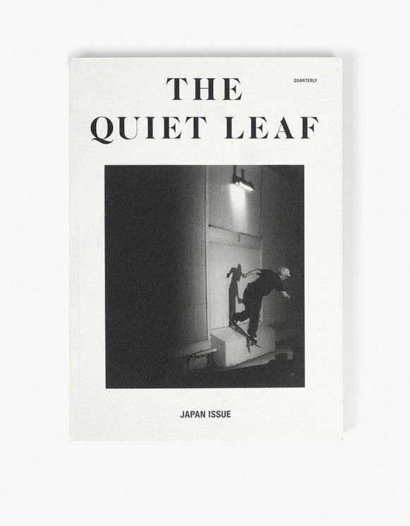 The Quiet Leaf The Quiet Leaf - Japan Issue | HEIGHTS. | 하이츠 온라인 스토어