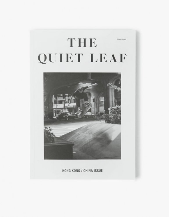 The Quiet Leaf The Quiet Leaf - HK / China Issue | HEIGHTS. | 하이츠 온라인 스토어