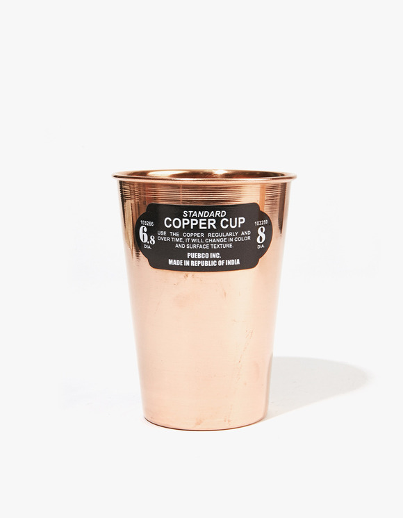PUEBCO INC. Copper Cup - Stackable | HEIGHTS. | 하이츠 온라인 스토어