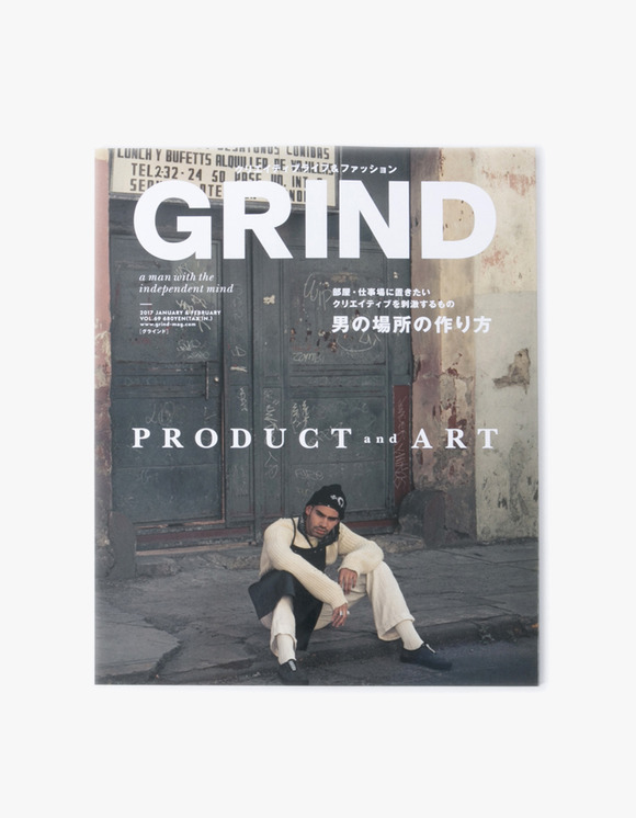 GRIND magazine Grind Magazine - Vol.69 | HEIGHTS. | 하이츠 온라인 스토어