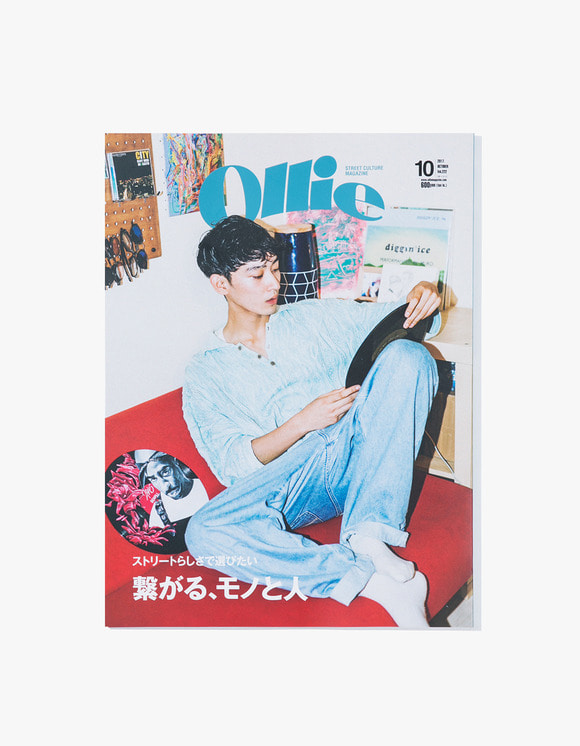 Ollie magazine Ollie Magazine - Vol.222 | HEIGHTS. | 하이츠 온라인 스토어