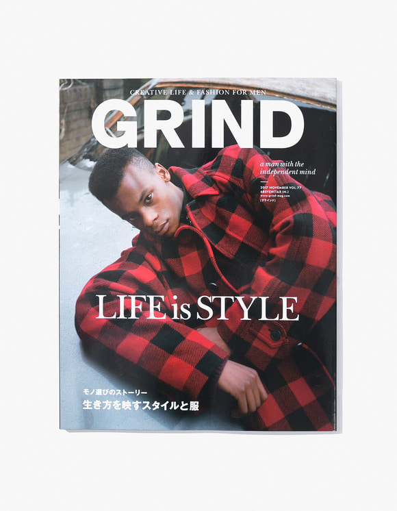 GRIND magazine Grind Magazine - Vol.77 | HEIGHTS. | 하이츠 온라인 스토어