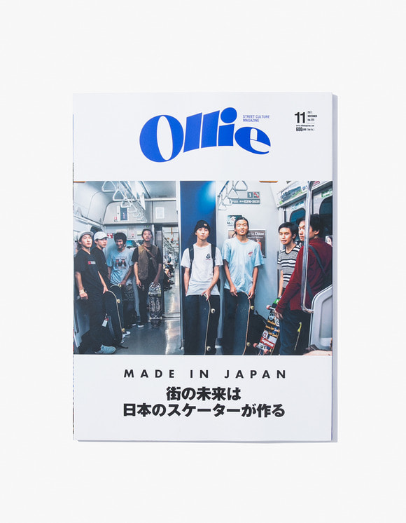 Ollie magazine Ollie Magazine - Vol.223 | HEIGHTS. | 하이츠 온라인 스토어