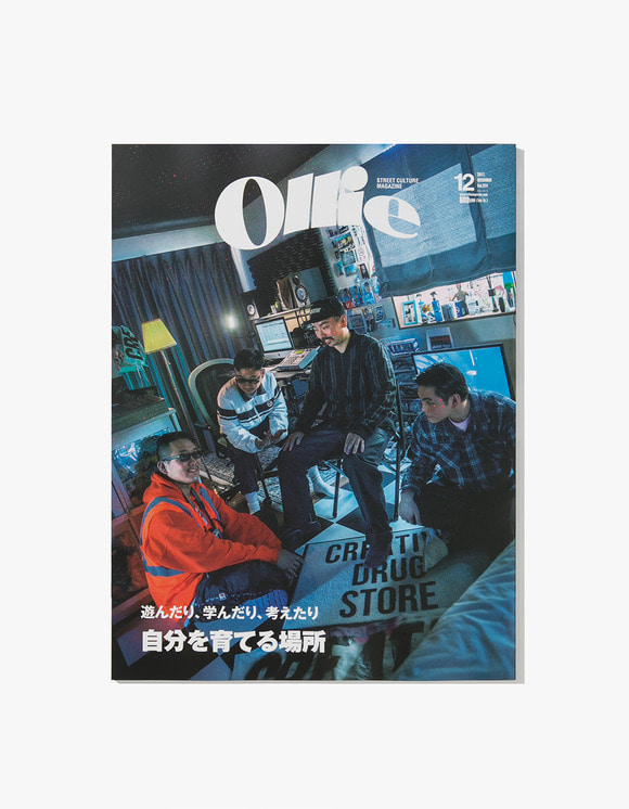 Ollie magazine Ollie Magazine - Vol.224 | HEIGHTS. | 하이츠 온라인 스토어