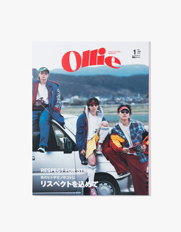 Ollie magazine Ollie Magazine - Vol.225 | HEIGHTS. | 하이츠 온라인 스토어