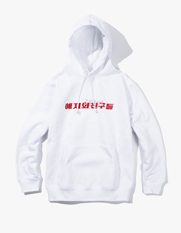 Yaeji 'Yaeji and Seoul Friends' Pullover Hoodie - White | HEIGHTS. | 하이츠 온라인 스토어