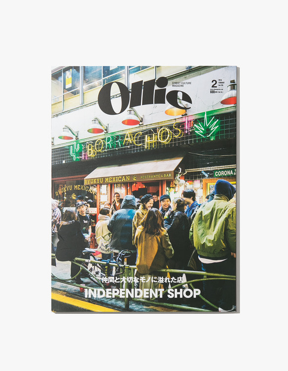 Ollie magazine Ollie Magazine - Vol.226 | HEIGHTS. | 하이츠 온라인 스토어