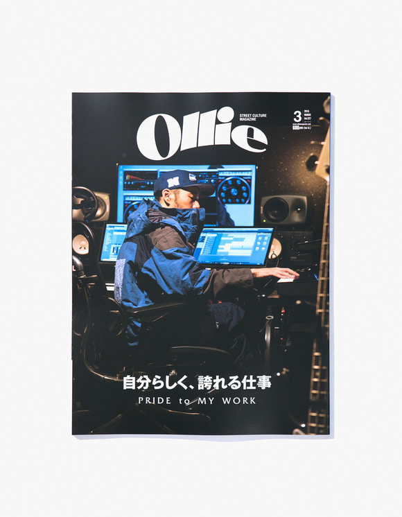 Ollie magazine Ollie Magazine - Vol.227 | HEIGHTS. | 하이츠 온라인 스토어