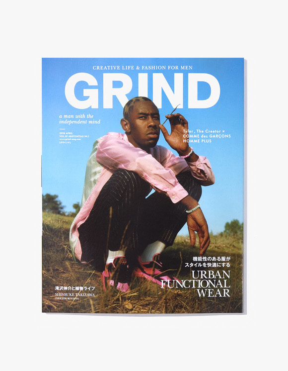 GRIND magazine Grind Magazine - Vol.81 | HEIGHTS. | 하이츠 온라인 스토어