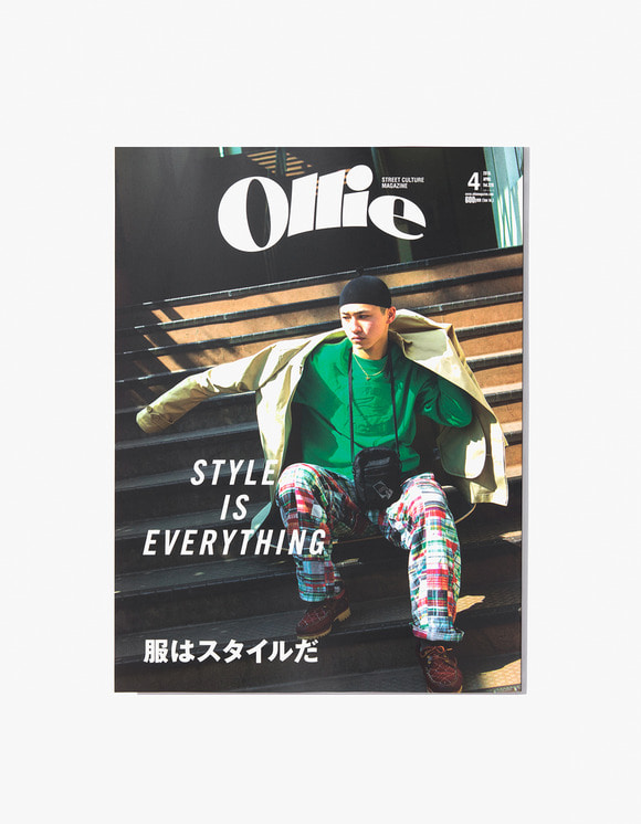Ollie magazine Ollie Magazine - Vol.228 | HEIGHTS. | 하이츠 온라인 스토어