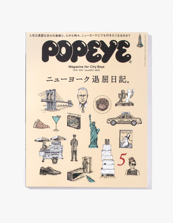 POPEYE Magazine Popeye Magazine - Issue 853 | HEIGHTS. | 하이츠 온라인 스토어