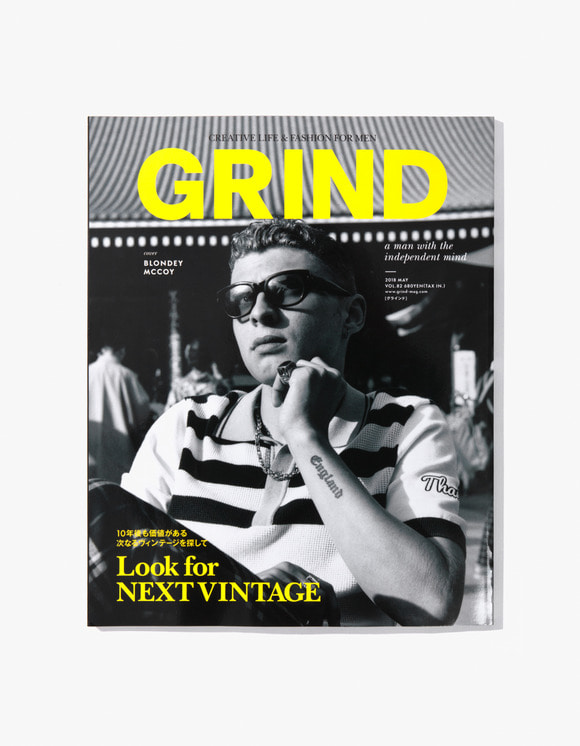 GRIND magazine Grind Magazine - Vol.82 | HEIGHTS. | 하이츠 온라인 스토어
