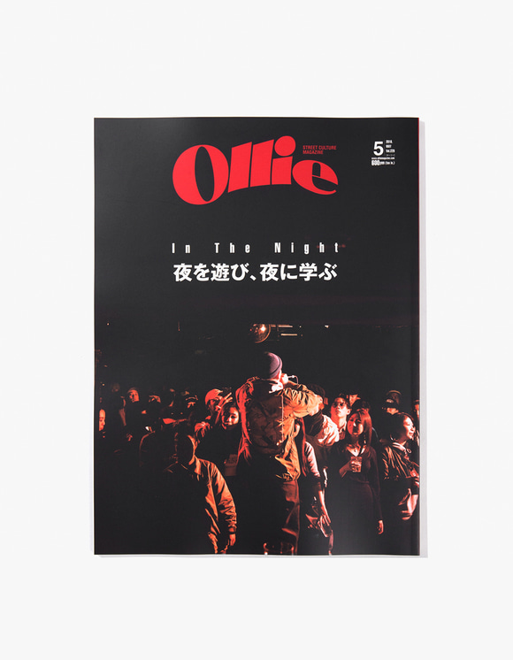 Ollie magazine Ollie Magazine - Vol.229 | HEIGHTS. | 하이츠 온라인 스토어