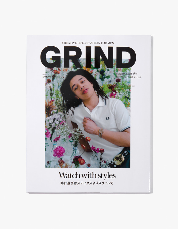 GRIND magazine Grind Magazine - Vol.83 | HEIGHTS. | 하이츠 온라인 스토어