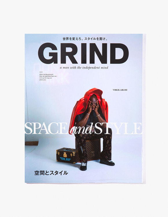 GRIND magazine Grind Magazine - Vol.84 | HEIGHTS. | 하이츠 온라인 스토어