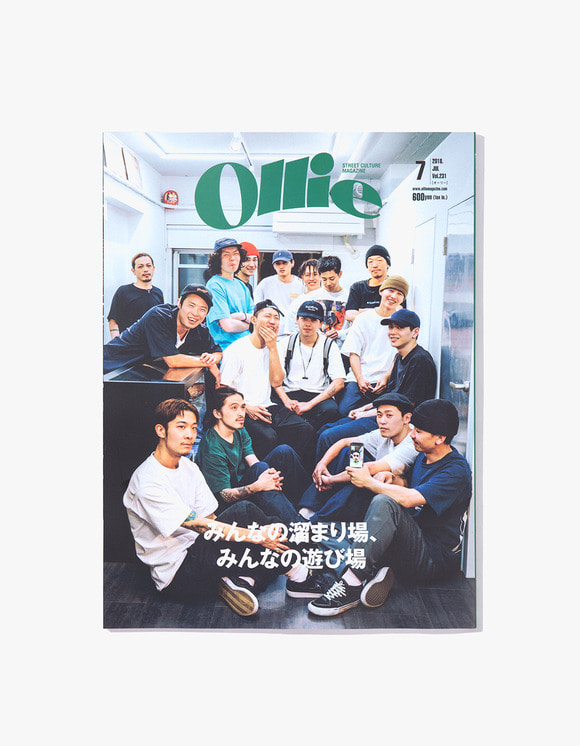 Ollie magazine Ollie Magazine - Vol.231 | HEIGHTS. | 하이츠 온라인 스토어