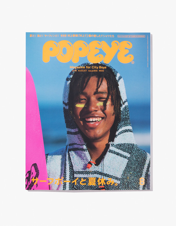 POPEYE Magazine Popeye Magazine - Issue 856 | HEIGHTS. | 하이츠 온라인 스토어