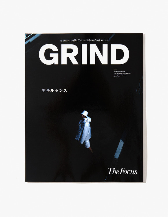GRIND magazine Grind Magazine - Vol.85 | HEIGHTS. | 하이츠 온라인 스토어