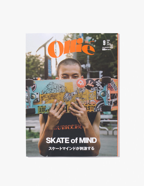 Ollie magazine Ollie Magazine - Vol.233 | HEIGHTS. | 하이츠 온라인 스토어