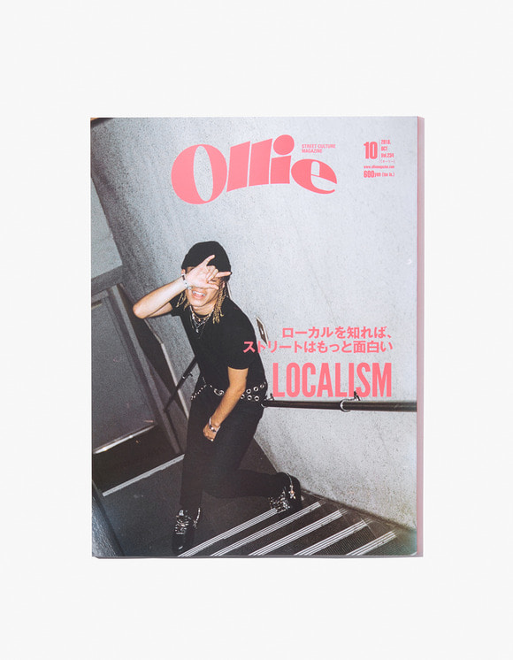 Ollie magazine Ollie Magazine - Vol.234 | HEIGHTS. | 하이츠 온라인 스토어