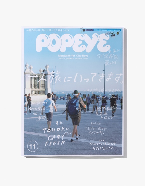 POPEYE Magazine Popeye Magazine - Issue 859 | HEIGHTS. | 하이츠 온라인 스토어