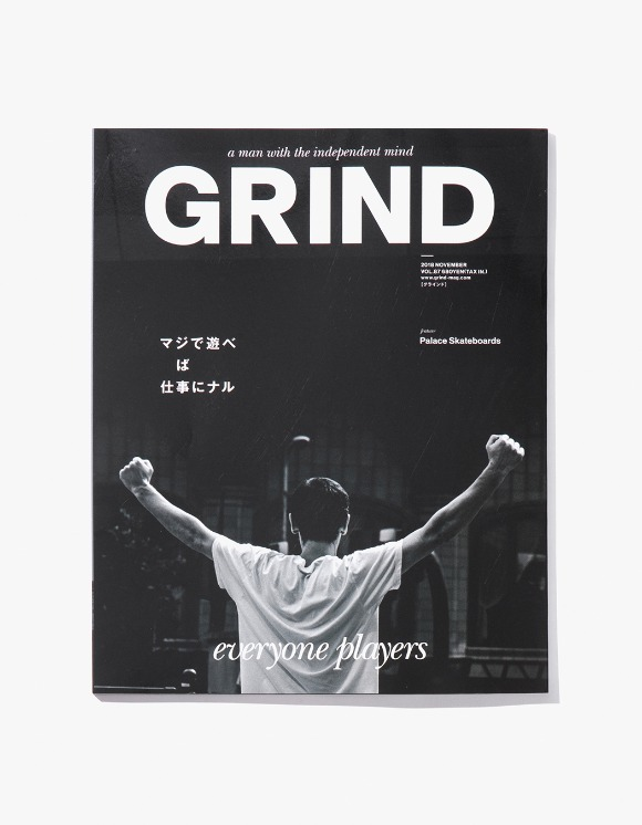 GRIND magazine Grind Magazine - Vol.87 | HEIGHTS. | 하이츠 온라인 스토어