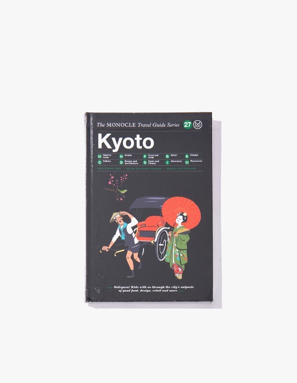 Monocle Travel Guide - Kyoto | HEIGHTS. | 하이츠 온라인 스토어