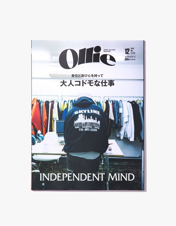 Ollie magazine Ollie Magazine - Vol.236 | HEIGHTS. | 하이츠 온라인 스토어