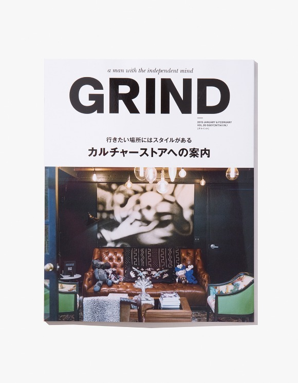 GRIND magazine Grind Magazine - Vol.89 | HEIGHTS. | 하이츠 온라인 스토어