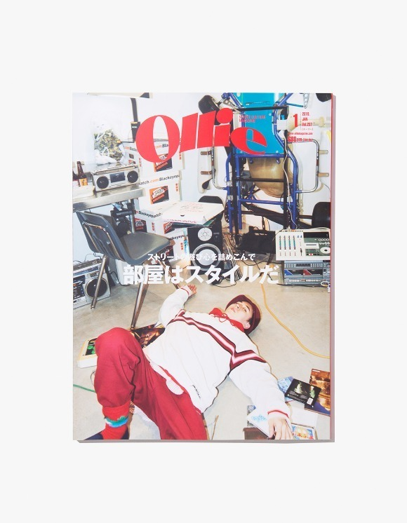 Ollie magazine Ollie Magazine - Vol.237 | HEIGHTS. | 하이츠 온라인 스토어