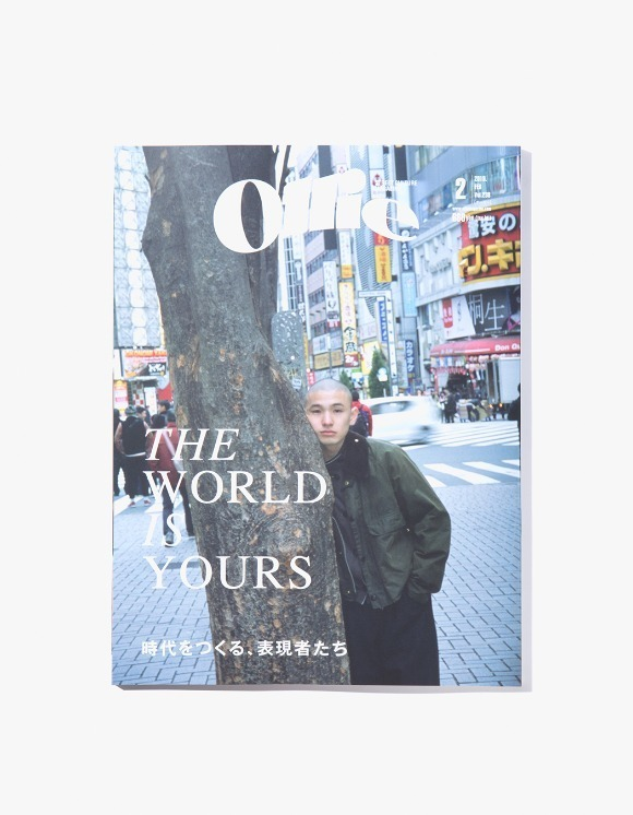 Ollie magazine Ollie Magazine - Vol.238 | HEIGHTS. | 하이츠 온라인 스토어