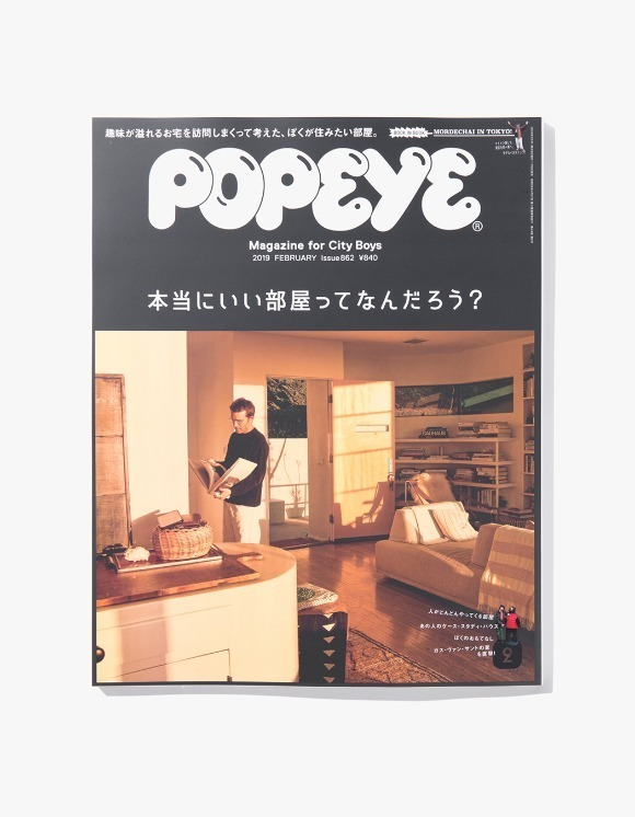 POPEYE Magazine Popeye Magazine - Issue 862 | HEIGHTS. | 하이츠 온라인 스토어