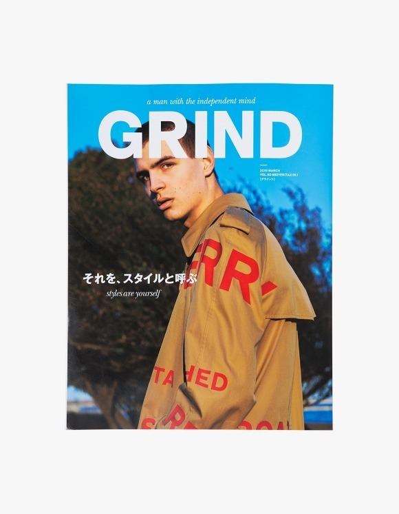 GRIND magazine Grind Magazine - Vol.90 | HEIGHTS. | 하이츠 온라인 스토어