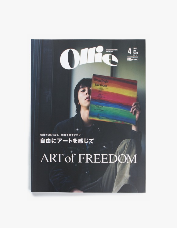 Ollie magazine Ollie Magazine - Vol.240 | HEIGHTS. | 하이츠 온라인 스토어