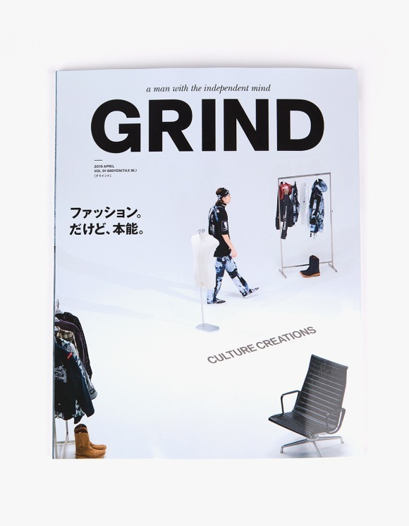 GRIND magazine Grind Magazine - Vol.91 | HEIGHTS. | 하이츠 온라인 스토어