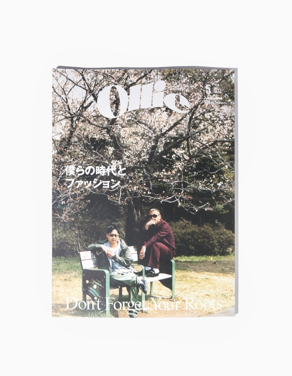 Ollie magazine Ollie Magazine - Vol.241 | HEIGHTS. | 하이츠 온라인 스토어