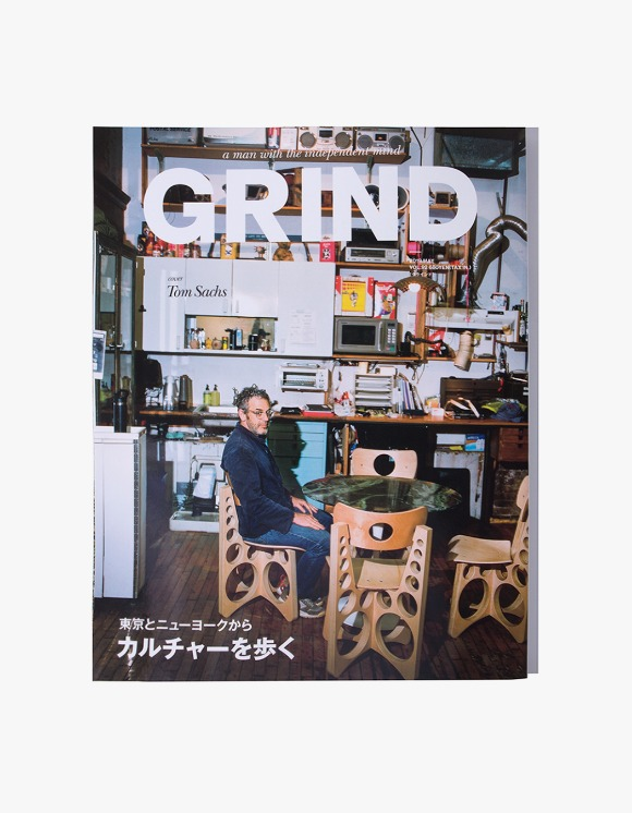 GRIND magazine Grind Magazine - Vol.92 | HEIGHTS. | 하이츠 온라인 스토어