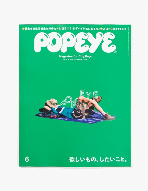 POPEYE Magazine Popeye Magazine - Issue 866 | HEIGHTS. | 하이츠 온라인 스토어