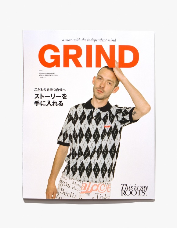 GRIND magazine Grind Magazine - Vol.94 | HEIGHTS. | 하이츠 온라인 스토어