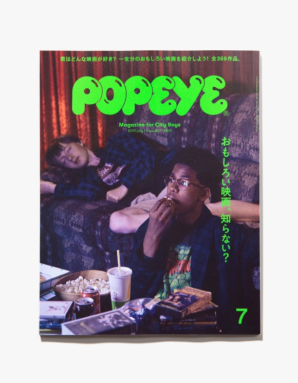 POPEYE Magazine Popeye Magazine - Issue 867 | HEIGHTS. | 하이츠 온라인 스토어