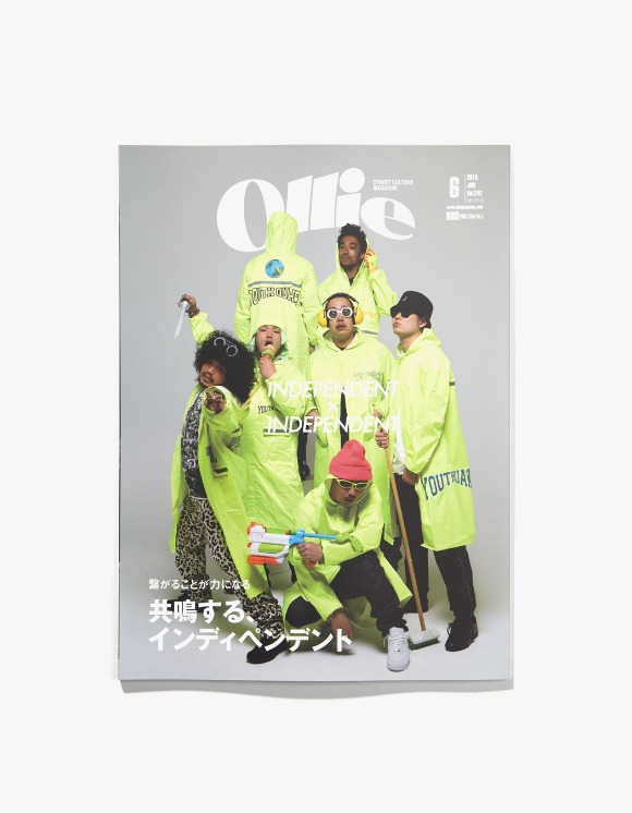 Ollie magazine Ollie Magazine - Vol.242 | HEIGHTS. | 하이츠 온라인 스토어