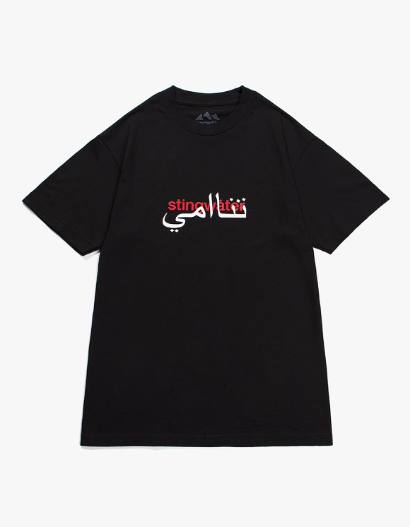 Stingwater Arabic S/S Tee - Black | HEIGHTS. | 하이츠 온라인 스토어