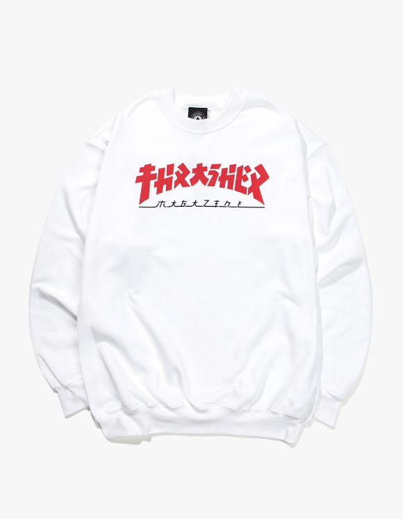 Thrasher Godzilla Hood - Crewneck | HEIGHTS. | 하이츠 온라인 스토어