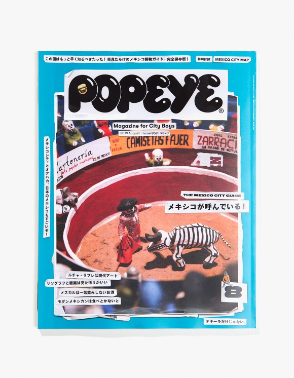 POPEYE Magazine Popeye Magazine - Issue 868 | HEIGHTS. | 하이츠 온라인 스토어