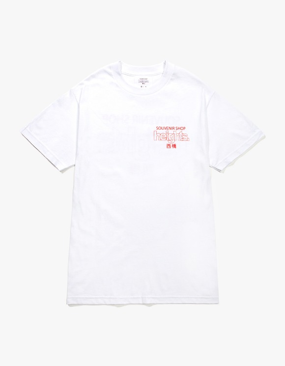 HEIGHTS. Heights. Logo T-Shirt - White | HEIGHTS. | 하이츠 온라인 스토어