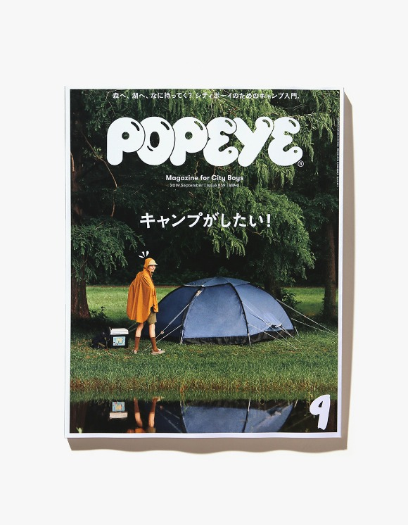 POPEYE Magazine Popeye Magazine - Issue 869 | HEIGHTS. | 하이츠 온라인 스토어